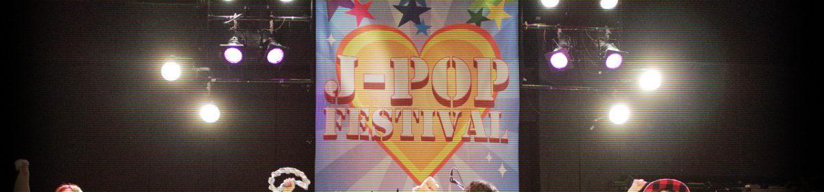 J-POP祭